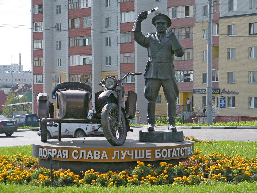 Памятники в белгороде цены йошкар цена на памятники симферополя чудово симферополь судак